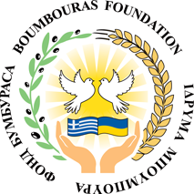 boumboura founation